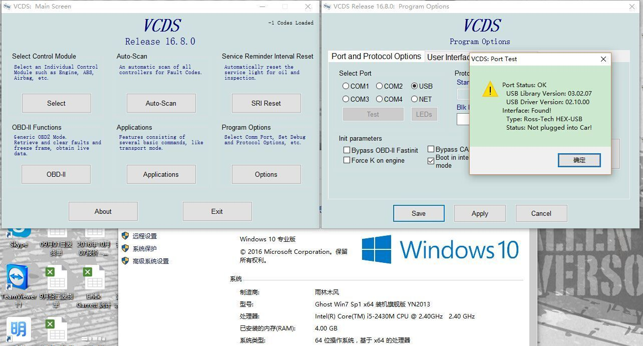 how to install a cracked windows 10